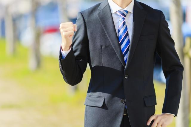 【サラリーマン】仕事ができる人の心得と特徴は何か?