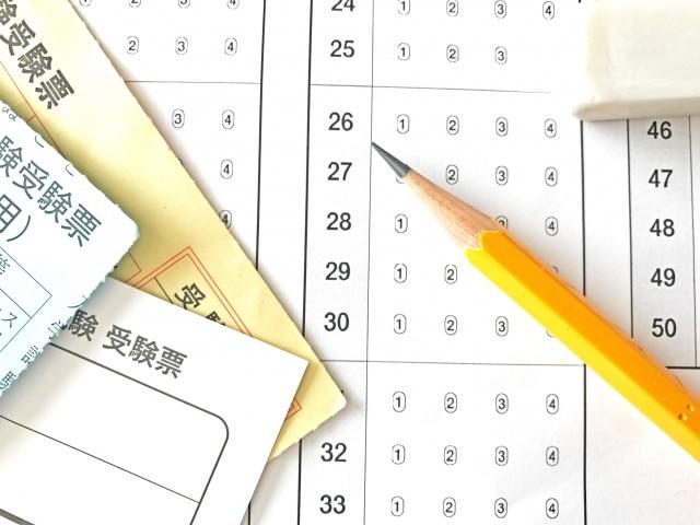 昇格試験に受かる人の質問の仕方と研修の心構え