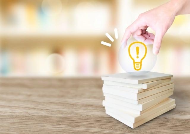 【管理職には必須】創造力を鍛える方法