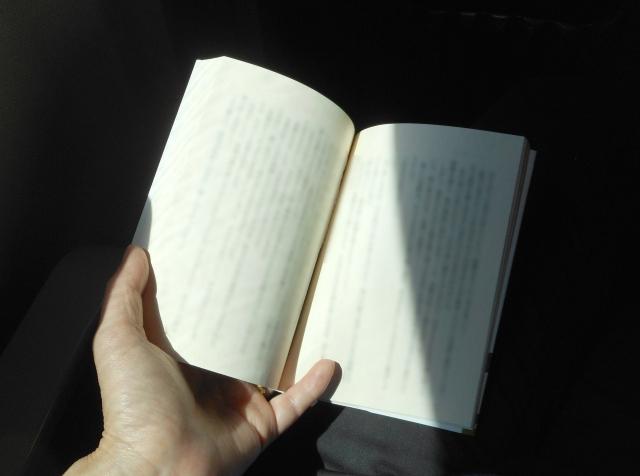 行間を読むという意味とうまく読めるようになる方法