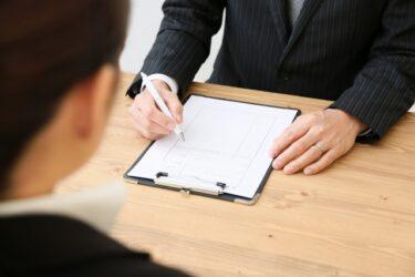 再就職支援会社で決めるのに半年以上かかる人の特徴