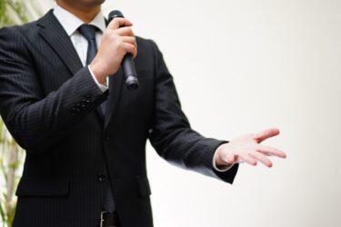 お客様に予想外の質問をされた時のうまい切り返し方